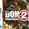 バイナリ NintendoDS ドラゴンクエストモンスターズ ジョーカー2