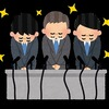 企業における危機管理広報のあり方 ~うそを貯めずに、すっぱり謝ることができる!?~