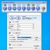 Win pro(64bit)PCで、CanonScan LiDE40 を動かせた PDF編 より。