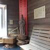 足湯の旅20 小松市「西圓寺温泉」足湯