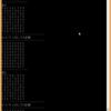 Project Euler 96 Su Doku