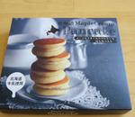 北海道土産の新定番!?メープルクリームパンケーキ!