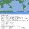 【海外地震情報】11月15日01時18分頃にインドネシア付近(モルッカ海)を震源とするM7.1の地震が発生!最近リング・オブ・ファイア上では巨大地震が連発!日本も2020年巨大地震発生説のある『首都直下地震』・『南海トラフ地震』に要警戒!