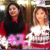 【TWICE】ジョンヨンへのサプライズ誕生日パーティー!22歳おめでとーっ!!
