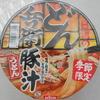 マックスバリュ イオンタウン姫路店で「日清のどん兵衛 豚汁うどん」を買って食べた感想