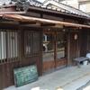 【現代アート】直島、豊島、犬島2泊3日おすすめ旅行プラン(3日目)