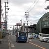 意岐部(東大阪市)