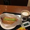 【カフェ】タリーズにてひと息…のはずが…