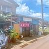 【燕】新潟の昭和レトロ おおもり食堂でしょう