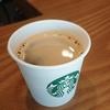 コーヒーが飲めない私がDECAF(ディカフェ)でもっとスタバが楽しくなる。