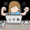 【GoogleAdSense】サイトの追加申請 ~はてなブログ「サイトの停止または利用不可」の呪縛を解く~