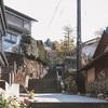 【中国語会話 in 福井~その8~】あなたたちはどこに住んでいますか?
