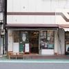 武蔵小山「VAN LIFE COFFEE」〜kenohiさんの定休日にオープンする間借りカフェ〜