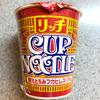【食レポ】カップヌードル贅沢とろみフカヒレスープ味!!!