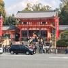 040317 大阪京都旅行。1〜2日目