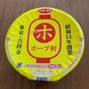 ホープ軒本舗監修 東京背脂豚骨醤油ラーメン @カップラーメンシリーズ