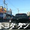TOYOTA TUNDRA トヨタ タンドラ