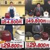 【市販モデル比較】ジャパネットで日立圧力スチームIH炊飯器「ふっくら御膳」(RZ-TS104M)は安いのか?違いは?下取りのオマケのお得演出とは