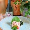 【オススメ5店】熊本市(上通り・下通り・新市街)(熊本)にある魚料理が人気のお店