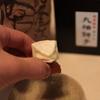 古来より人気の和菓子「丸柚餅子」をチーズと食べる