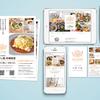 【デザインした】料理教室のロゴからWEBまでをトータルでデザインしました。
