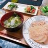 動画で紹介!ツルムラサキの簡単白和えのレシピ