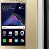 ファーウェイ  メモリ3GBや指紋センサー搭載の5.2型Androidスマホ「Huawei Nova Lite」を国内で発表 スペックまとめ