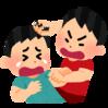 【恐怖!モノ破壊Boy】かえるがかんがえる子どもの問題行動対応まとめ【辛辣!人泣かせGirl】