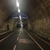 サンレモのトンネル