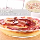 【レシピ動画付き】簡単お洒落なあみあみベーコンポテト
