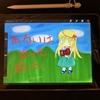 iPad(第6世代)とApple Pencilでお絵描きしてみた感想