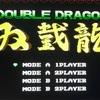【レトロゲーム・ダブルドラゴン編】ゲームが苦手な人でもSwitchの機能を使えばクリアできるのか第6弾!ボスとの対決より時間との対決?
