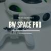 【水中ドローン】BWSpaceが気になる!新製品が予約発売になったから新型と旧型で比較してみた