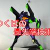 【最先端】人間×ロボットの融合によって、バーツクじいちゃんが復活する?!【サイバーダインスタジオ】