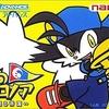ナムコ発売の激レアゲームボーイアドバンス プレミアランキング