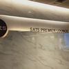 シンガポール チャンギ国際空港 ターミナル1 SATS PREMIER LOUNGE 【2019 ラウンジレポート】
