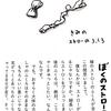 「ファインアート」-191208