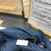 青春18切符で輪行してしまなみ海道に行く!
