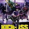 【映画】キック・アス 感想(ネタバレなし) ブラックジョーク好きな人限定。普段ヒーローものに慣れ親しんでるからこその面白さ。