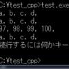 C++ / 範囲ベースforとauto型