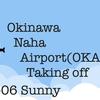 沖縄・那覇空港 離陸光景