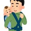 子どもを何歳から登山に連れて行こう