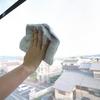 見て見ぬふりをしがちな網戸掃除をできるだけ簡単に行う方法をご紹介。