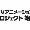 祝!ミリシタ3周年!ミリオンライブ7周年!!そしてついにアニメ化きたーーーーーーーー!?!?!?!?!!!
