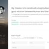 Hugo、github Pages、wovn.io、ムームードメインを使って楽に短時間でプロフィールページを作る!