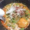 【静岡ラーメン】静岡市東千代田の「吟蔵」にも担々麺を求めて!