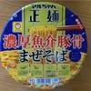 【マルちゃん マルちゃん製麺  濃厚魚介豚骨まぜそば】