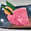 【日本 グルメ】(オススメ)東京 板橋区 焼肉 まっちゃん