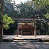 【観光】伊勢ゆるゆる一人旅・1日目伊勢神宮 7月30日
