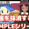 YouTubeでらあゆちゃん新作動画「THEいつでもパズル」レビューを公開しました!